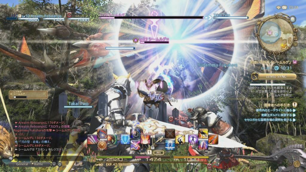 Trailer: FFXIV: A Realm Reborn, Playstation 4 versionen